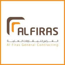 الاستدامة العربية - Organisations